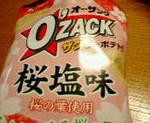 kankoto2009-01-29