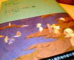 kankoto2009-02-02