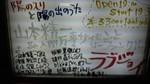 kankoto2009-03-25