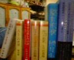 kankoto2009-04-13
