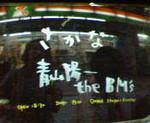kankoto2009-08-22