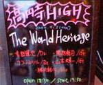 kankoto2009-09-03