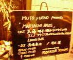 kankoto2009-09-21