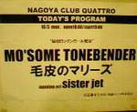 kankoto2009-10-05