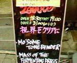 kankoto2009-10-15