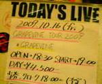 kankoto2009-10-16