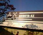 kankoto2009-10-18