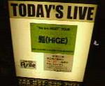 kankoto2009-10-24