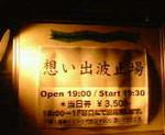 kankoto2009-10-25