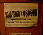 kankoto2009-12-16