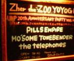 kankoto2009-12-21