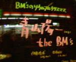 kankoto2009-12-25