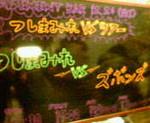 kankoto2009-12-26