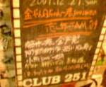 kankoto2009-12-27