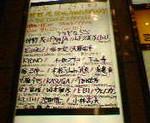 kankoto2010-01-23