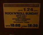 kankoto2010-01-24