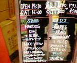 kankoto2010-02-27