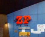 kankoto2010-04-23