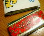 kankoto2010-06-07