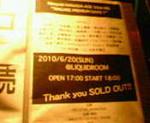 kankoto2010-06-20
