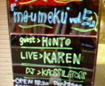 kankoto2010-06-25