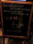 kankoto2010-09-24