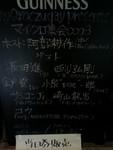 kankoto2010-11-01