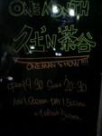 kankoto2011-01-06