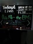 kankoto2011-01-14