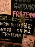 kankoto2011-02-23