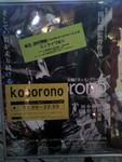 kankoto2011-03-04