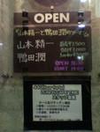 kankoto2012-01-08