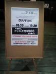 kankoto2012-02-15
