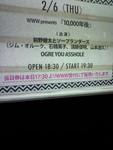 kankoto2014-02-06