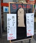 kankoto2016-01-17