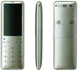 kaoru11072006-11-20