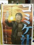 katamachi2006-11-17