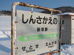 katamachi2007-03-12