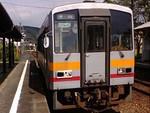 katamachi2007-09-12
