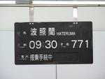 katamachi2007-11-09