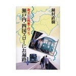 katamachi2009-06-09