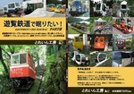 katamachi2009-08-10