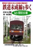 katamachi2010-06-19