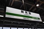 katamachi2010-12-29