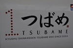 katamachi2011-02-25