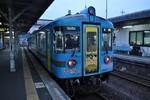 katamachi2011-12-03