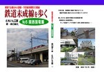 katamachi2011-12-23