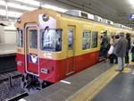 katamachi2012-01-04