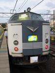 katamachi2013-01-05