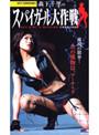 kawamura-e2008-04-11